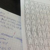 Photo taken at Лицей информационных технологий № 1537 by Nikita L. on 4/4/2013