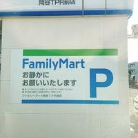 Photo taken at FamilyMart by ネ申 ☆. on 3/12/2017
