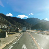 Photo taken at Nagano Prefecture by ネ申 ☆. on 2/2/2017
