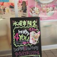 Photo taken at サーティワン アイスクリーム イオンタウン山梨中央店 by Sarah Najwa on 6/12/2013