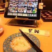 Photo taken at 若鮨廻転GURUWAKA イオンモール甲府昭和店 by Sarah Najwa on 10/19/2013