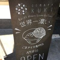 Das Foto wurde bei GOMAYA KUKI von Mayumi T. am 3/25/2018 aufgenommen