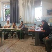Photo taken at 2ο Δημοτικό Σχολείο Πεύκης by Τάκης Π. on 10/19/2017