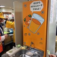 Photo taken at 玉川高島屋S・C 本館 by 食いしん坊 ダ. on 1/14/2017
