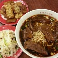 Photo prise au Yong Kang Beef Noodle par Camille C. le7/7/2013