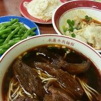 Photo prise au Yong Kang Beef Noodle par Camille C. le6/22/2013