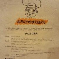 Photo taken at チロル by Teruhiko ☆. on 12/26/2012