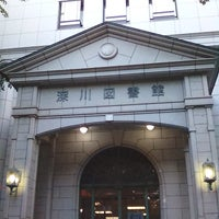 Photo taken at Fukagawa Library by Naomi K. on 7/12/2017