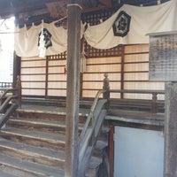 Photo taken at 大國主神社 (大国主神社・善光寺七福神 大黒天) by Nozomu K. on 1/18/2014