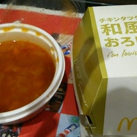 Photo taken at McDonald's by Harumi K. on 11/28/2015
