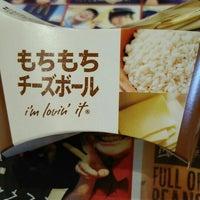 Photo taken at McDonald's by Harumi K. on 9/12/2015