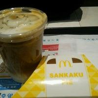 Photo taken at McDonald's by Harumi K. on 2/4/2017