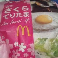 Photo taken at McDonald's by Harumi K. on 3/22/2014