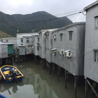 Photo taken at Tai O 大澳 by A S. on 11/13/2017