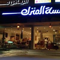 Photo taken at لمسة المنزل by Athbi A. on 7/13/2013