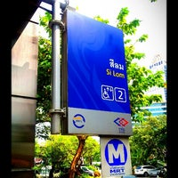 Photo taken at MRT Si Lom (SIL) by ภพภัชภาการ ข. on 11/4/2012