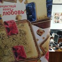 Photo taken at ТНТ-Красноярск by Анастасия К. on 6/13/2013
