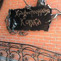 "Photo taken at Ветклиника ""Беладонна"" by Liubov N. on 9/12/2017"