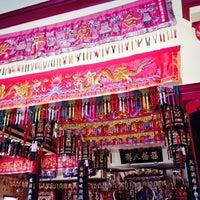 Photo taken at Tien Hau Temple by Luisa S. on 9/30/2013