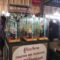 Photo taken at Wat Chong Kae by Pooky S. on 5/13/2017