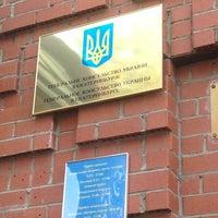 Photo taken at Генеральне консульство України в Єкатеринбурзі by leo k. on 9/9/2013