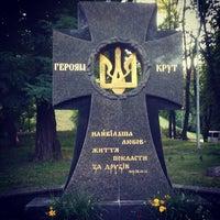 Photo taken at Памятник Героям Крут by leo k. on 7/7/2013