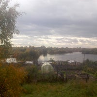 Photo taken at Озеро Карьер by Иван А. on 9/14/2013