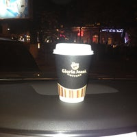 Photo taken at Gloria Jean's Coffees by Symbat on 10/2/2012