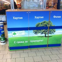 Photo taken at Lidl by Anastasiya on 11/2/2013