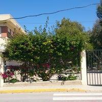 Photo taken at CEIP Virgen de los Dolores by Déborah Z. on 4/29/2014