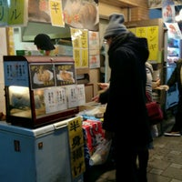 Photo taken at 北海道唐揚げ えぞや 川崎大師店 by Ito R. on 1/2/2017