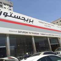 Photo taken at Arabian Cars Tyres Trading by Awad A. on 9/13/2014