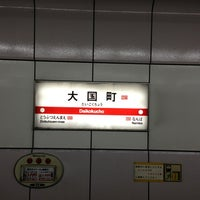 Photo taken at Midosuji Line Daikokucho Station (M21) by Vicky F. on 2/19/2013