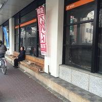 Photo taken at 大森郵便局 by Vic F. on 3/6/2016