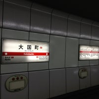 Photo taken at Midosuji Line Daikokucho Station (M21) by Vicky F. on 1/11/2013