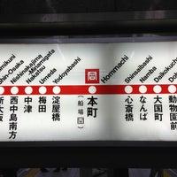 Photo taken at Midosuji Line Hommachi Station (M18) by Vicky F. on 2/19/2013