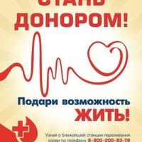 Photo taken at Аудитория 404/3 РАНХиГС by Anna U. on 11/26/2012