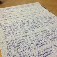 Photo taken at История by Veronika B. on 1/30/2013