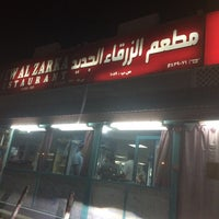 Photo taken at Al Zarka Restaurant by Mohammed A. on 4/13/2014