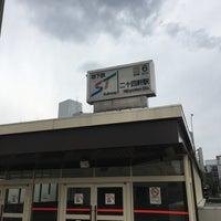 Photo taken at Nijuyonken Station (T04) by 悠−bus. a. on 5/5/2017