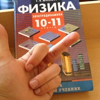 Photo taken at Академическая гимназия № 1534 (1) by Artem S. on 4/19/2013
