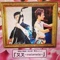 Photo taken at アピタ 緑店 by Takashi T. on 3/15/2014