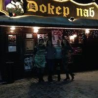 Снимок сделан в Docker Pub пользователем Miroslava I. 1/12/2013