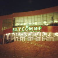 Снимок сделан в Вкусомир пользователем Юрий З. 1/29/2013