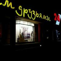 Foto tomada en Станем друзьями por Виктория С. el 10/18/2012