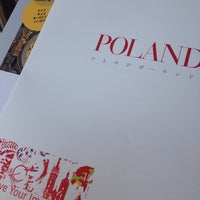Photo taken at Polish National Tourism Office by Akira M. on 7/14/2014