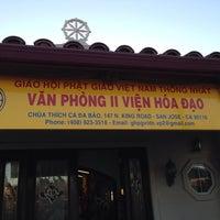 Photo taken at Chua Thich Ca Da Bao by Lynna D. on 2/2/2014