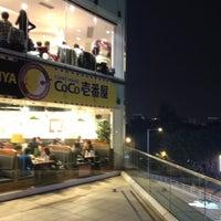 Photo taken at CoCo Ichibanya by SATOSHI H. on 12/8/2012