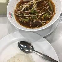 Photo taken at Food Court by Bo B. on 1/30/2017