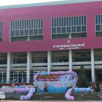 Photo taken at Phayaopitthayakhom by Mcmax M. on 12/29/2014